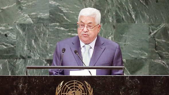 Palestinian President Mahmoud Abbas. Photo: Reuters