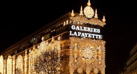 גאלרי לפאייט ועידת פריז, צילום: שאטרסטוק