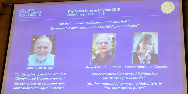 לראשונה מאז 1963: אישה זכתה בפרס נובל לפיזיקה