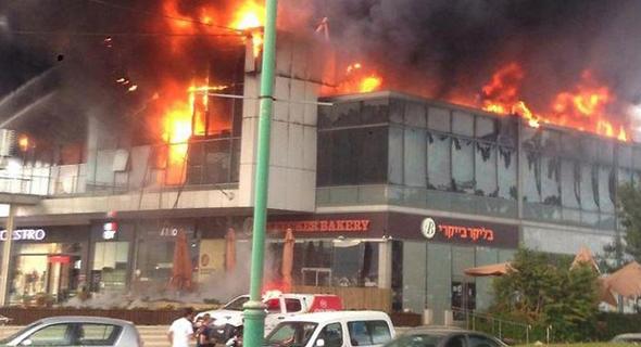 השריפה במרכז המסחרי של פוליגון בחדרה