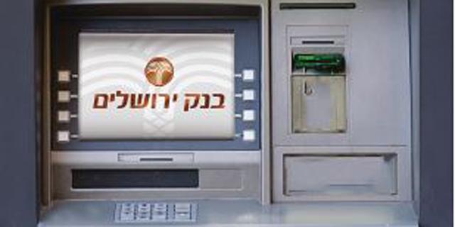 בבנק ירושלים מנצלים את תנופת התיירות: מכפילים עמלת משיכה מכספומט לתיירים