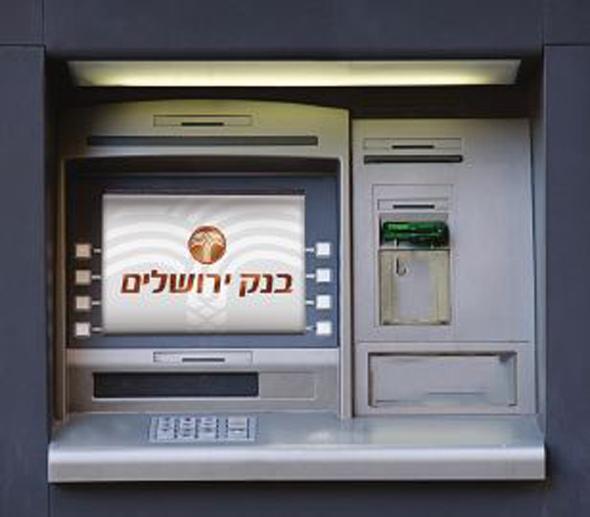 כספומט של בנק ירושלים