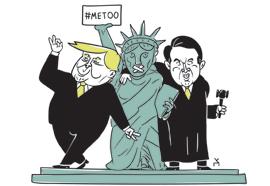 קריקטורה 7.10.18, איור: צח כהן