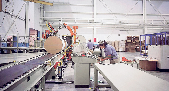 מפעל אבגול ביישוב ברקן