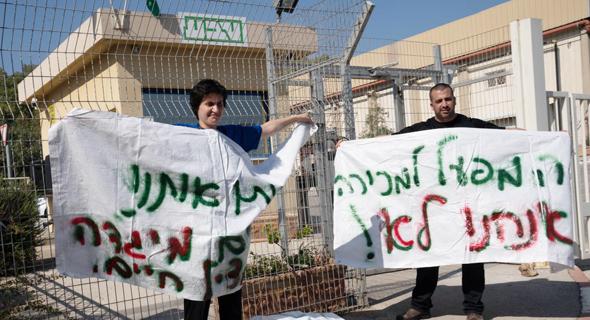 """עובדי מיגדה במהלך השבתת מחאה של המפעל בתחילת החודש. """"רוצים שהרוכשים יהיו ישראלים"""", צילום: אפי שריר"""