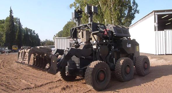 IAI autonomous system. Photo: IAI