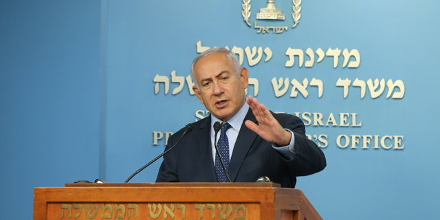 How Netanyahu Surprised Israeli Press by Taking Questions from Israeli Press
