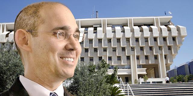 הממשלה אישרה את מינוי פרופ' אמיר ירון לנגיד בנק ישראל
