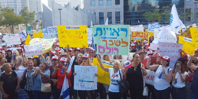 """המטפלות הסיעודיות הפגינו מול קריית הממשלה בת""""א: דורשות שיפור בתנאים"""