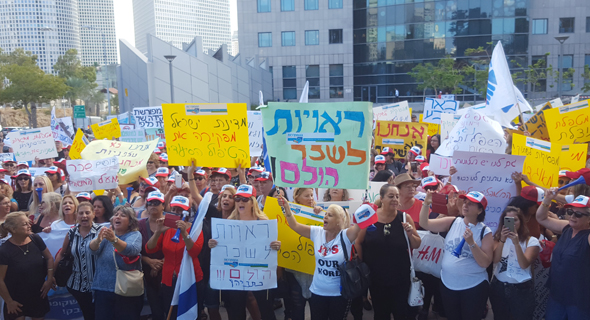המטפלות הסיעודיות מפגינות, צילום: באדיבות דוברות ההסתדרות