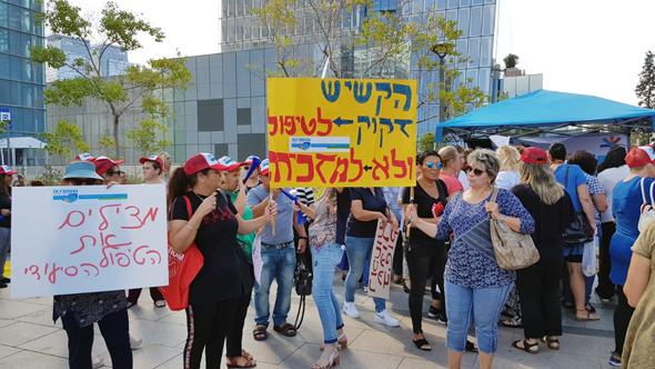 ההפגנה היום, צילום: באדיבות דוברות ההסתדרות