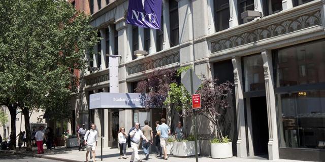 העליון דחה את ערעורם של הפרופסורים: ישלמו מס על מלגות שקיבלו בניו יורק