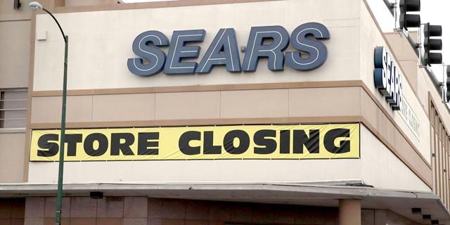 דיווח: סירס תסגור 150 חנויות במסגרת הליך פשיטת הרגל