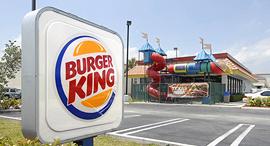 ברגר קינג בורגר קינג מזון מהיר, צילום: בלומברג