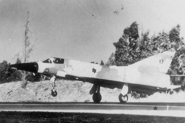 מטוס הנשר הישראלי, צילום: אתר חיל האוויר הישראלי
