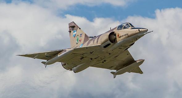 מטוס נשר ארגנטינאי , צילום: zonamilitar