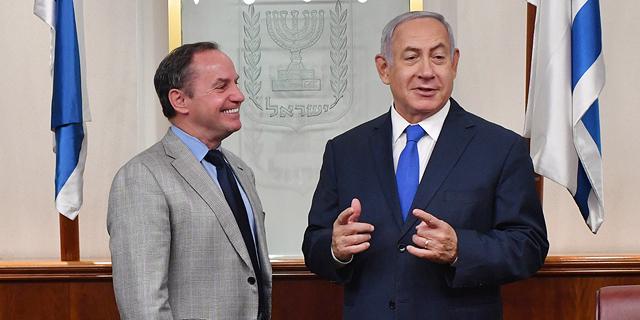 Top Intel Execs Meet With Israeli Prime Minister Benjamin Netanyahu