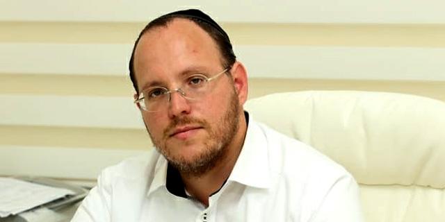 יהודה הרציג דן אנד ברדסטריט