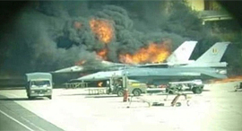 F-16 עולה ב אש ב בסיס ב בלגיה, צילום: טוויטר