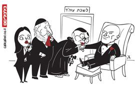 קריקטורה 15.10.18, איור: צח כהן