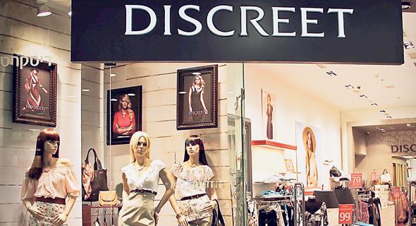 חנות דיסקרט (לחנות המצולמת אין קשר לכתבה)