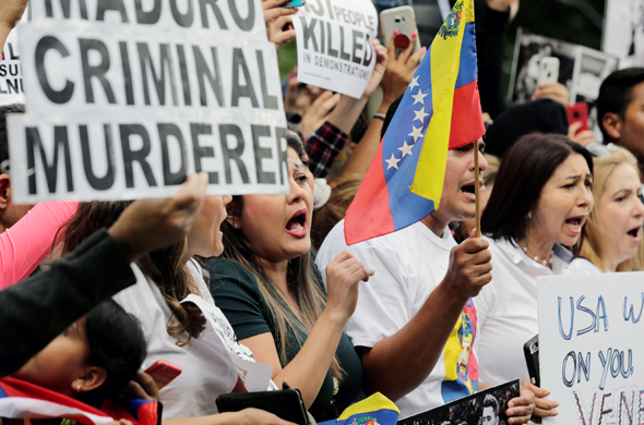 מחאה נגד משטר מדורו