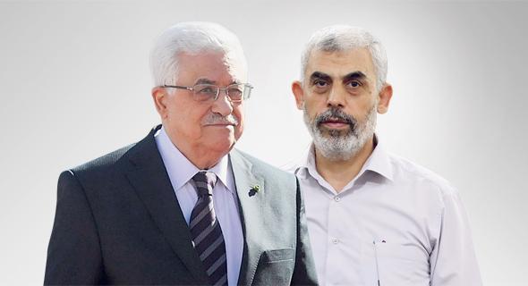 יחיא סינוואר מנהיג חמאס ב עזה ו אבו מאזן, צילום: גטי
