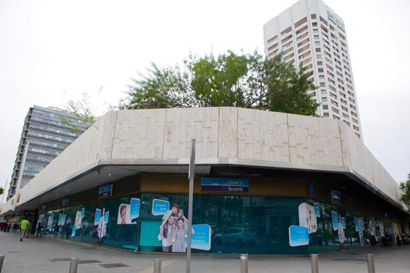 """סניף של בנק לאומי בת""""א, צילום: אוראל כהן"""