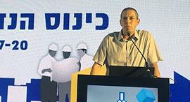 שי אהרונוביץ' סמנכל רשות המסים, צילום: פוטו מרסלו אילת