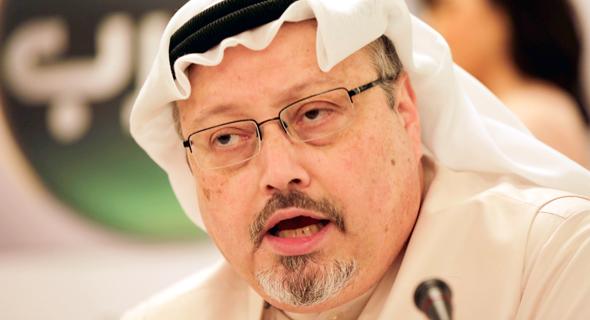 Slain Saudi journalist Jamal Khashoggi. Photo: Hasan Jamali
