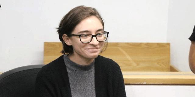 העליון קיבל הערעור: הסטודנטית לארה אל קאסם לא תגורש
