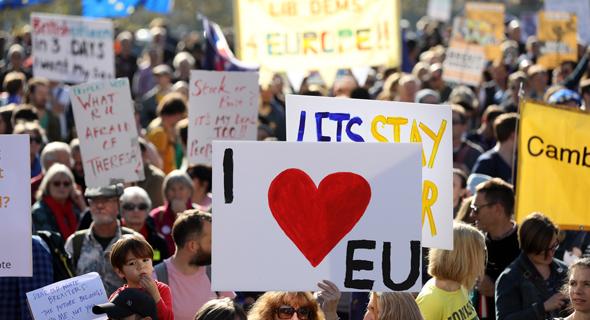 הפגנת הענק נגד הברקזיט בלונדון, היום. המפגינים דורשים משאל עם נוסף על ההסכם הסופי