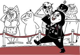 קריקטורה 22.10.18, איור: צח כהן