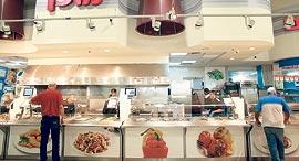 מחלקת מזון מוכן , צילום: אוראל כהן