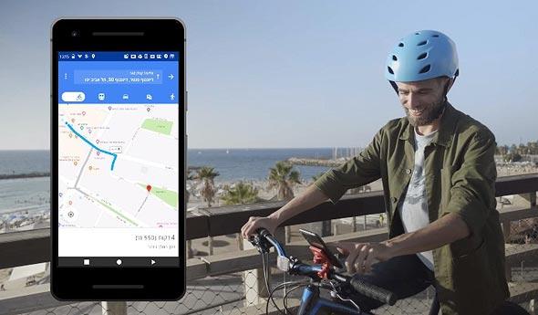 ניווט אופניים בגוגל Maps