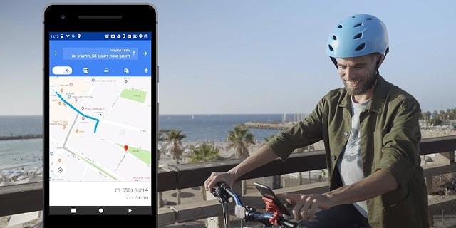 חדש בישראל: מצב מיוחד לרוכבי אופניים בגוגל Maps