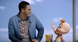נדב גדג' פרסומת במבה אסם, צילום: youtube