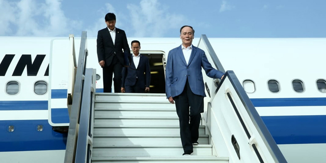 Chinese Vice President Wang Qishan Lands in Israel for Official Visit