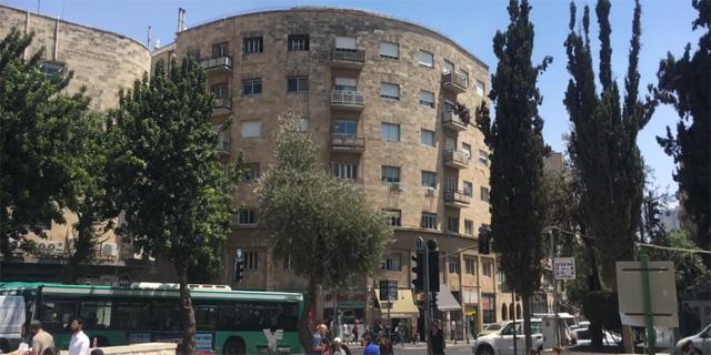 מגוריט רוכשת בניין מגורים במרכז ירושלים ב-75 מיליון שקל