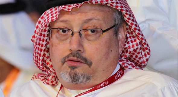 Jamal Khashoggi. Photo: EPA