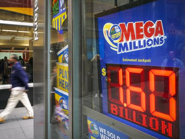 """פרס 1.6 מיליארד דולר לוטו ארה""""ב מגה מיליונס , צילום: גטי"""