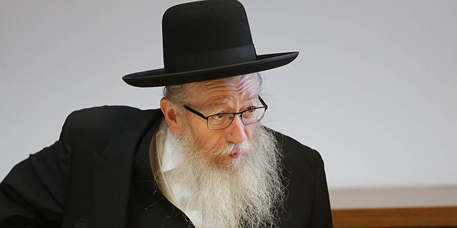 סגן שר הבריאות יעקב ליצמן, צילום: אייל בסון