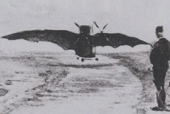 טיסת האווירון של אדר