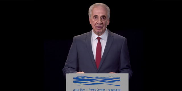 Hologram of Deceased Israeli Leader Shimon Peres Inaugurates Eponymous Center Celebrating Israeli Innovation