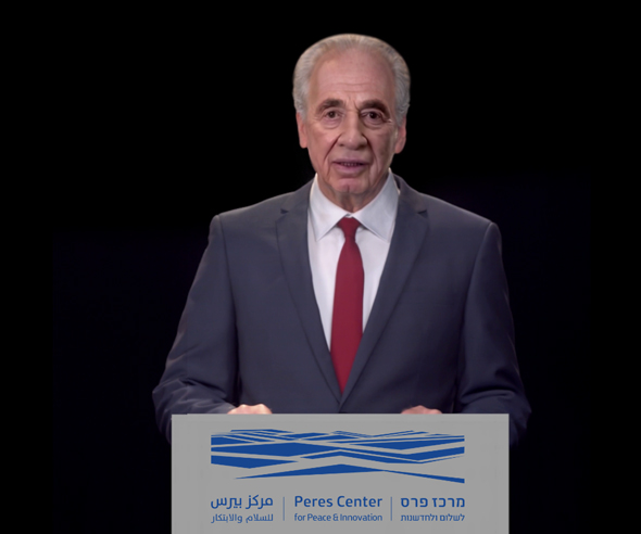 A hologram of Israel's 9th president Shimon Peres. Photo: The Peres Center for Peace and Innovation