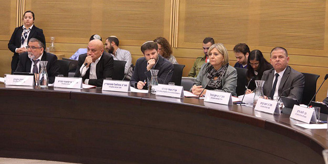 דיוני הוועדה לחקר האשראי לבעלי ההון (ועדת כבל), צילום: ליאור רותם