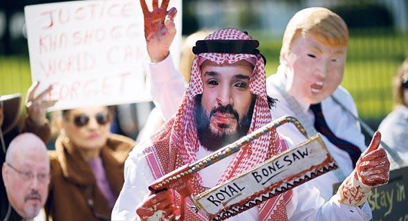מפגין מחופש ליורש העצר הסעודי מוחמד בן סלמאן מוחה על היעלמות העיתונאי ג'מאל חאשוקג'י. שימוש נרחב בבוטים וטרולים אנושיים