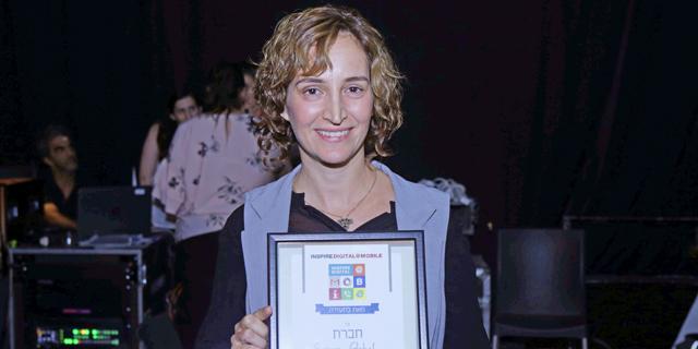"""עינת גז, מייסדת ומנכ""""לית פפאיה גלובל, צילום: אוראל כהן"""