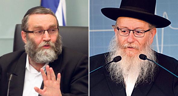 מימין: משה גפני ויעקב ליצמן, צילום: אפי שריר, אלכס קולומויסקי