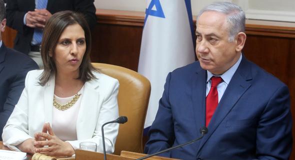 ראש הממשלה בנימין נתניהו גילה גמליאל שרה לשיוויון חברתי 11.3.18, צילום: Marc Israel